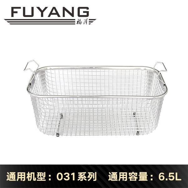 超声波清洗机篮子