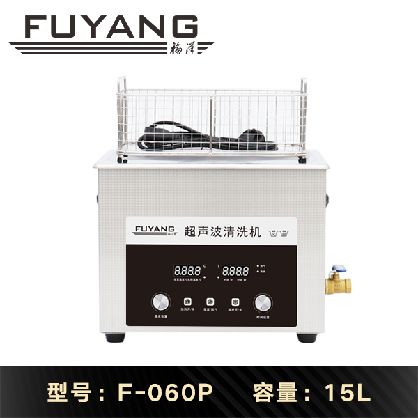 深圳超声波清洗机厂家