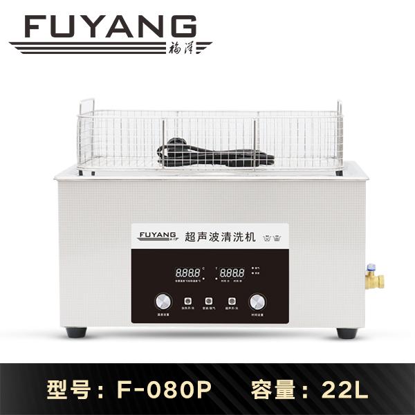 深圳超声波清洗机