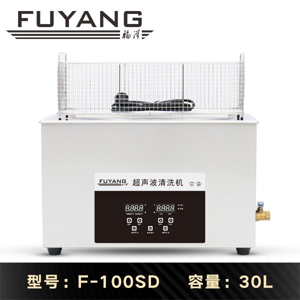 超声波清洗机功能