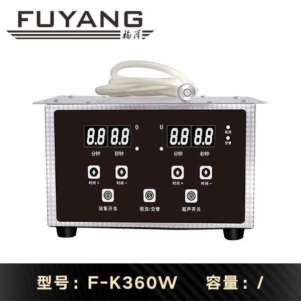 超声波清洗机控制器