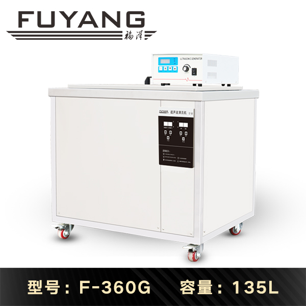 工业清洗设备