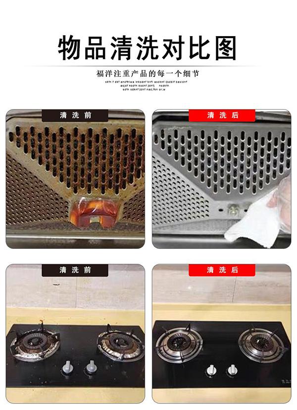 高温蒸汽清洁机