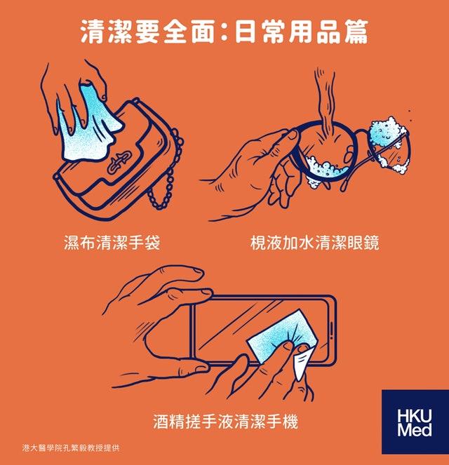超声波清洗消毒